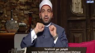 المسلمون يتساءلون | درجات الزنا و عواقبها ان لم تتوب