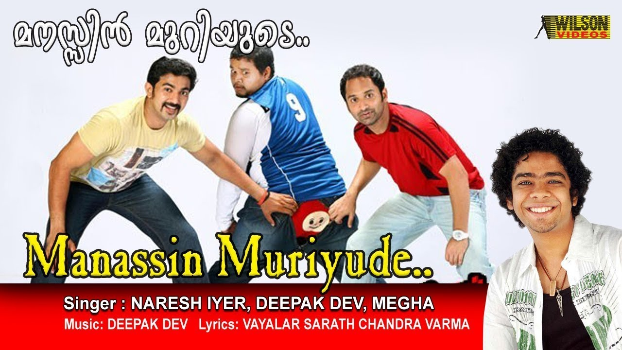 Download Mayile Kuyile Full Video Song    HD    Tournament Movie Song   REMASTERED AUDIO  