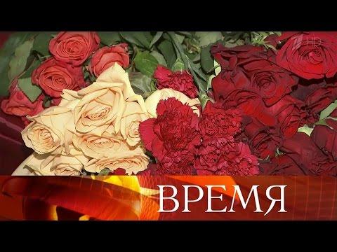 Катастрофа самолета над Черным морем— это личная боль всех сотрудников Первого канала.