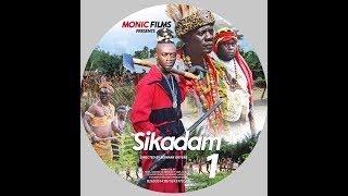 SIKADAM 1 vesves 2 Latest 2017 Ghanaian Akan Twi