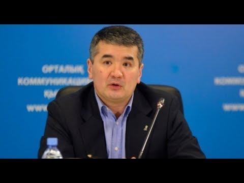 Назначение нового ректора КазНМУ имени С.Д.Асфендиярова - Талгата Нургожина