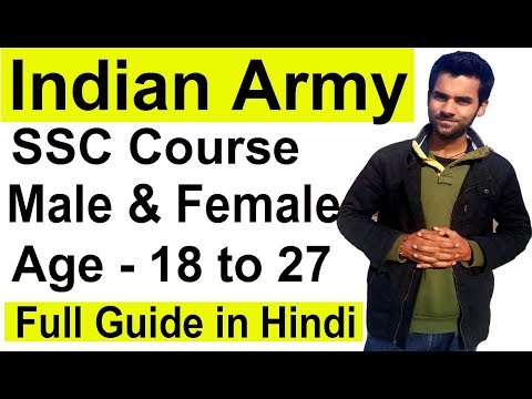 Latest Indian Army Job Vacancy | Apply All India Female & Male , SSC 2017-18 Batch OTA