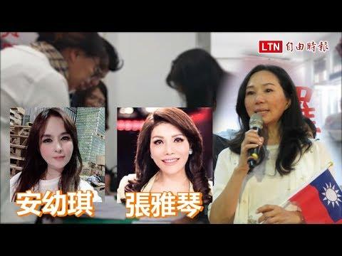 不滿被指干政、韓國瑜有小三 李佳芬再告媒體人