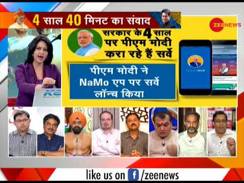 Taal Thok Ke: How has PM Modi's government performed in four years? Watch special debate