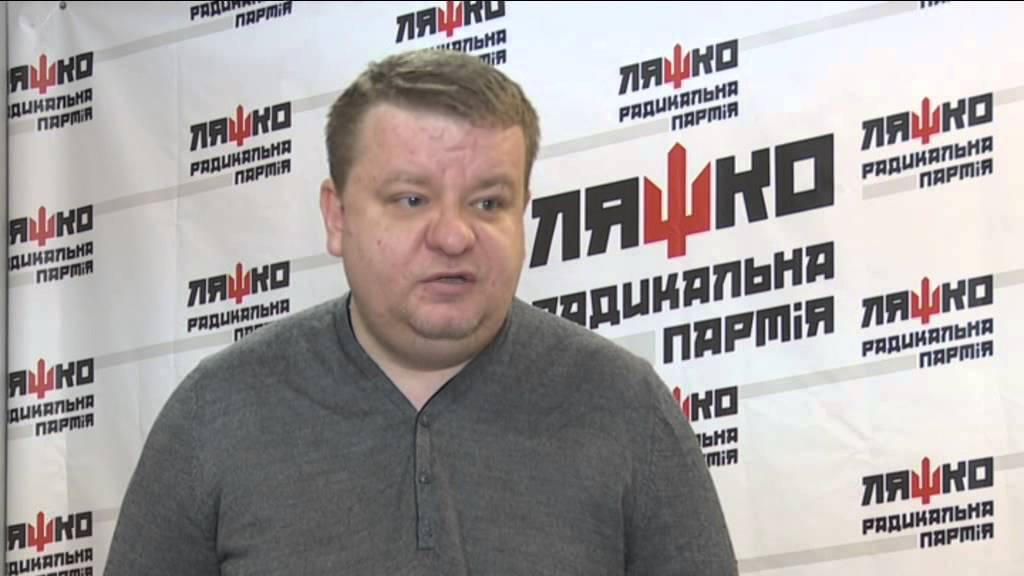 В ДТП на Днепропетровщине погиб депутат облсовета от Радикальной партии Лященко - Цензор.НЕТ 2642