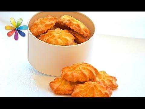 Рецепт Как за полчаса приготовить печенье, которое удивит гостей?  Все буде добре. Выпуск 697 от 02.11.15