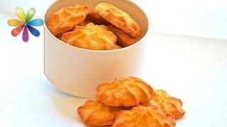 Как за полчаса приготовить печенье, которое удивит гостей?! – Все буде добре. Выпуск 697 от 02.11.15
