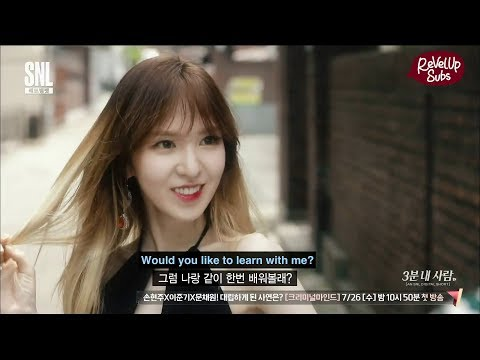 English Lessons With Wendy