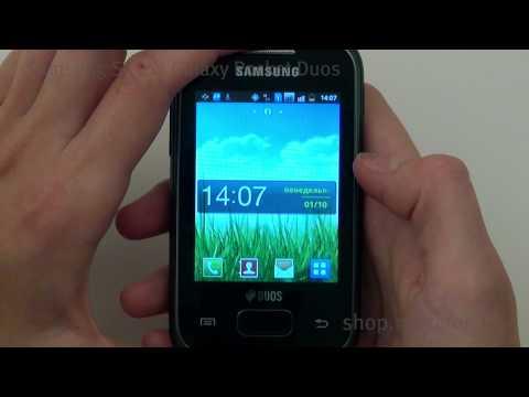 Samsung S5302 Galaxy Pocket Duos