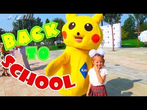 Back to SCHOOL ЧТО в моём РЮКЗАКЕ Первый РАЗ в Первый КЛАСС VLOG встретили PIKACHU Влог