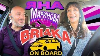 Bri4ka On Board |Яна Маринова | EP10