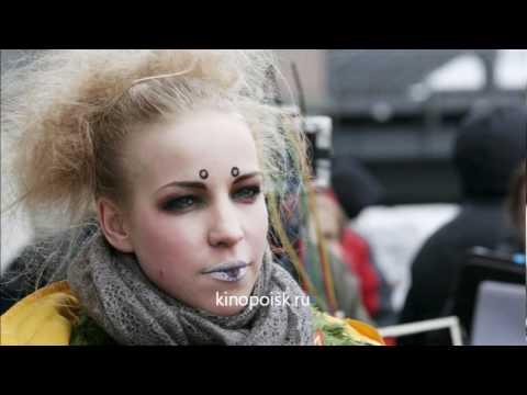 Клип Various Production - Thunnk