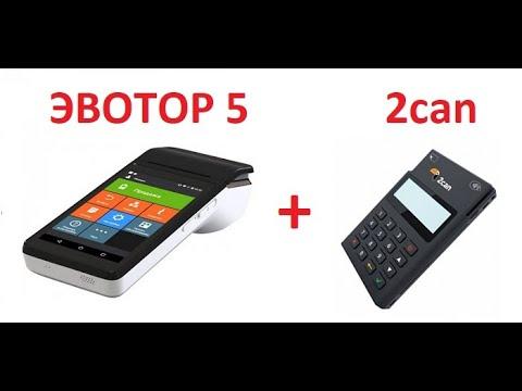 Касса Эвотор 5 + 2can MPos P17 NFC терминал