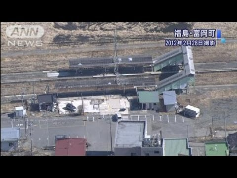 福島原発・警戒区域内ヘリ映像 ...
