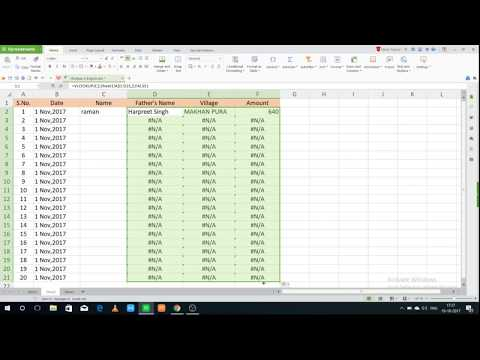 Use vlookup in Excel (English)