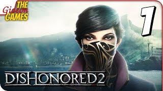 Прохождение Dishonored 2 #1  СНОВА ОБЕСЧЕСТИЛИ!