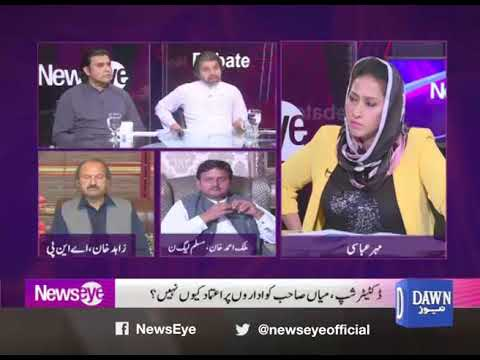 NewsEye - 23 April, 2018 - Dawn News