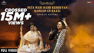 Pata Nahi Rabb Kehdeyan Rangan Ch Raazi | Nooran Sisters | Harman | Jatinder Jeetu | Sufi Songs