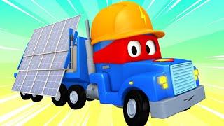 Carl le Super Truck -  Spécial été - Le camion panneau solaire - Dessin animé de camions