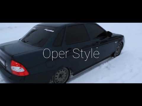♛ КОРОНАМИНУС ♛ Oper Style