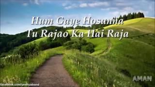 (New Version)Hum Gaye Hosanna (Yeshu Masih Tere Jaisa) (Lyrics) Song By Yeshua Band