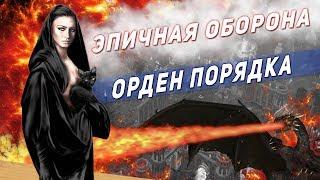 ГЕРОИ 5 - ОСАДА ЗАМКА ЛЮДЕЙ! [Эпичные битвы: ОСАДЫ] Орден порядка - Лига теней (Дугал - Соргал)