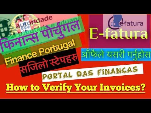 E fatura || e faturas portal das finanças || how to verify invoices online || Finance Portugal