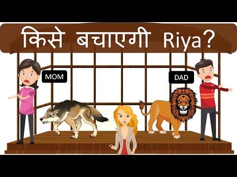 Riya और खजाने की खोज ( Part 7 ) | Hindi Paheliyan | Logical Baniya