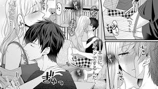 LoveSilky 結婚×レンアイ。(15)