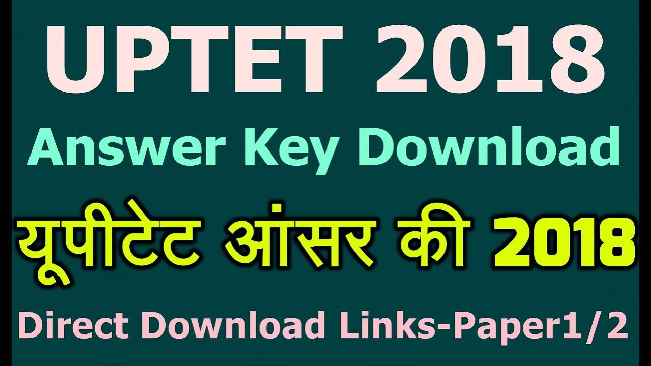 uptet 2018 paper 1 answer key download