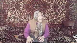 Бабуля и богатство