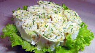 Лаваш с плавленым сыром 💖 Рулет из лаваша с плавленым сыром