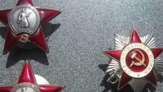 ЦЕНА НА ОРДЕНА СССР. ОБЗОР ПРОДАЖ ВОЕННОГО АНТИКВАРИАТА. ЛЕТО 2017 года