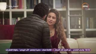 قعدة رجالة - مي عز الدين لـ شريف سلامة : البيت ده عايز يتولع فيه