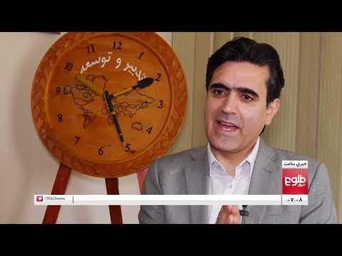 LEMAR NEWS 18 May 2019 / ۱۳۹۸ د لمر خبرونه د غویی ۲۸ نیته