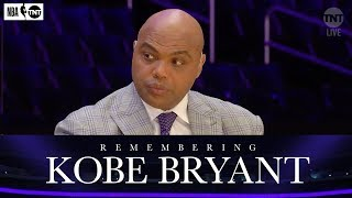 Charles On What Kobe Meant To Him | NBA on TNT