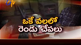 panchayat secretary age limit
