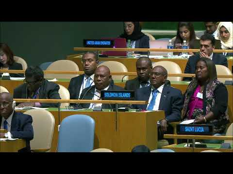 Solomon Islands PM on West Papuan at 72 UNGA session