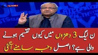 'PML-N parliamentarians will not obey Nawaz Sharif': Reporters