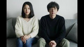 長澤まさみ号泣…!『嘘を愛する女』予告編 長澤まさみ 検索動画 9