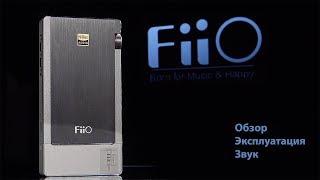 обзор Fiio Q5 ЦАП и Усилитель для наушников подключение Iphone распаковка эксплуатация звук