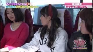 ナレ: hitomi 出演 SUPER☆GiRLS スパガ 志村理佳 渡邉ひかる 宮崎理奈 ...
