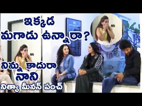 Nithya Menon Hilarious Punch To Hero Nani | Awe Interview | Kajal Agarwal | Regina Cassandra