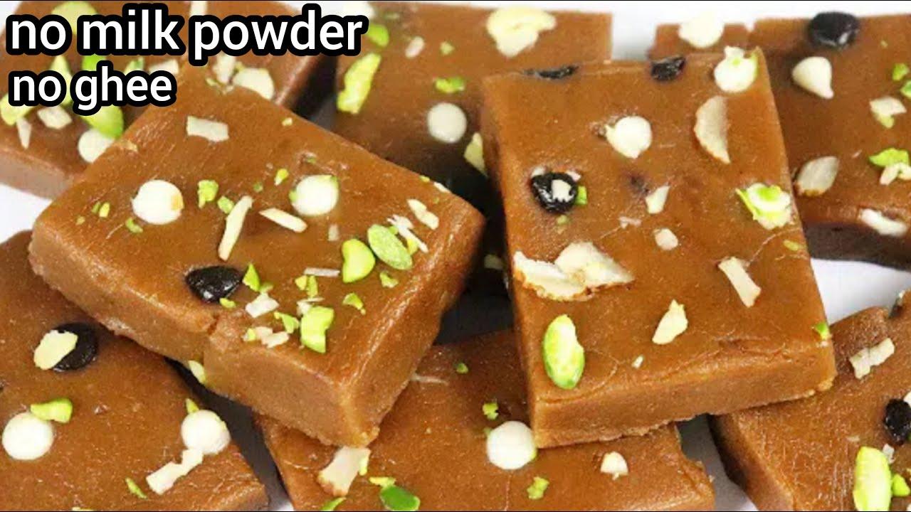 10 ரூபாய் மட்டும் போதும் 10 நிமிஷத்தில் பர்ஃபி ரெடி/New Easy Soft Chocolate Burfi/Biscuit Sweet Reci