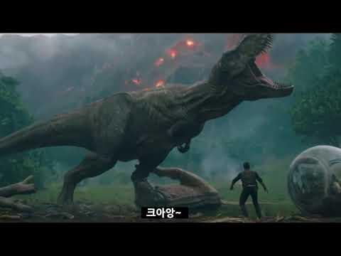 쥬라기 월드: 폴른 킹덤 초간편 후기 #Jay TV