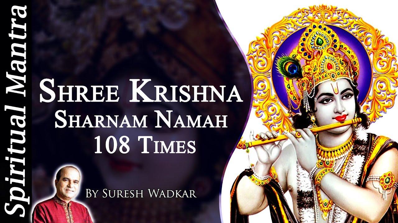 Download Shree Krishna Sharanam Mamah Dhun 108 times by Suresh Wadkar     Peaceful Krishna Mantra