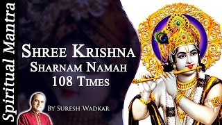 Shree Krishna Sharanam Mamah Dhun 108 times by Suresh Wadkar     Peaceful Krishna Mantra