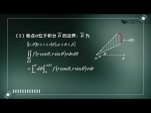 計算 重 積分