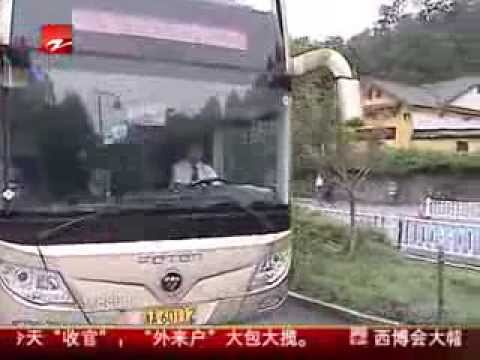 """[Hangzhou,China Bus]【浙江经视】杭州双层巴士重出江湖 外表""""土豪""""内在环保Foton Double Decker in Hangzhou"""