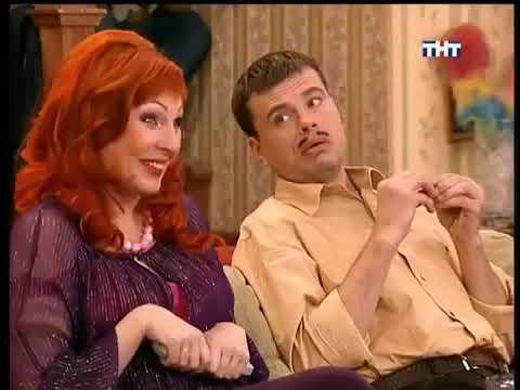 Счастливы вместе 1 сезон 94-96 серия